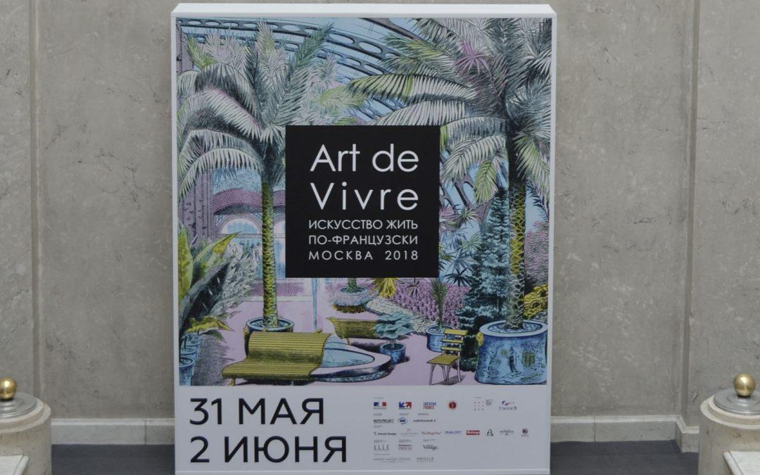 Exposition Art de Vivre à la Française Moscou Juin 2018